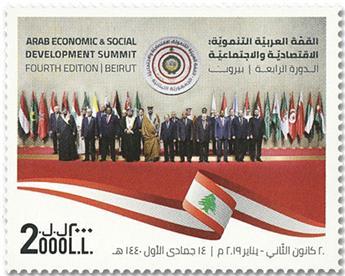 n° 672 - Timbre LIBAN Poste