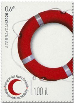 n° 1221 - Timbre AZERBAIDJAN Poste