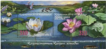 n° 121 - Timbre KAZAKHSTAN Blocs et feuillets