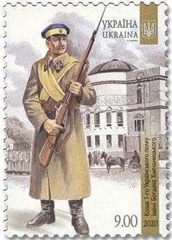 n° 1526/1528 - Timbre UKRAINE Poste