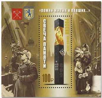 n° 488 - Timbre RUSSIE Blocs et feuillets