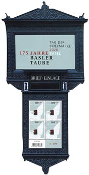 n° 2608 - Timbre SUISSE Poste