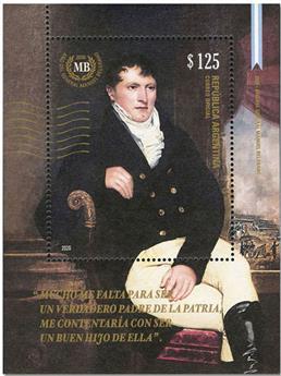n° 169 - Timbre ARGENTINE Blocs et feuillets