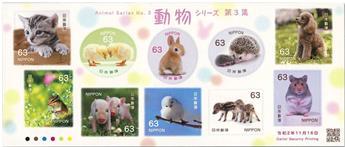 n° 10219/10228 - Timbre JAPON Poste