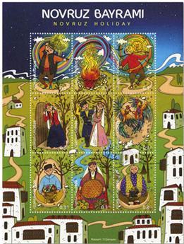 n° 1222/1230 - Timbre AZERBAIDJAN Poste