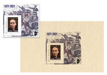 n° 86-86a-86b - Timbre France CNEP