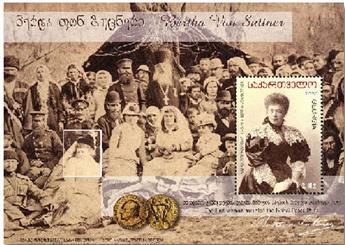 n° 93 - Timbre GEORGIE Blocs et feuillets