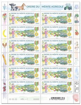 n° F17 - Timbre France Feuillets de France (n° 5475)