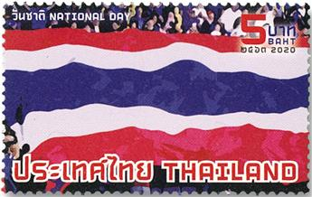 n° 3596 - Timbre THAILANDE Poste