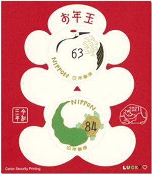 n° 215 - Timbre JAPON Blocs et feuillets