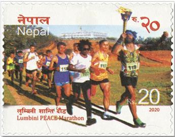 n° 1293 - Timbre NEPAL Poste