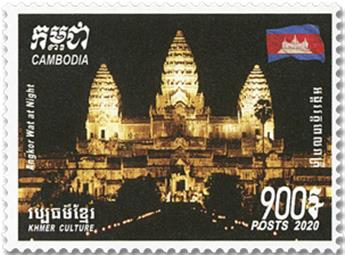 n° 2222/2226 - Timbre CAMBODGE Poste