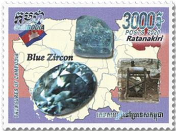 n° 2227/2229 - Timbre CAMBODGE Poste
