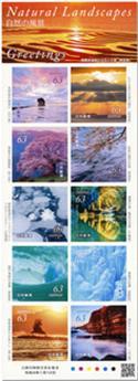 n° 10294/10303 - Timbre JAPON Poste