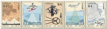 n° 10417/10421 - Timbre JAPON Poste