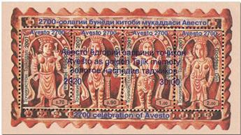 n° 30AA - Timbre TADJIKISTAN Blocs et feuillets