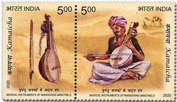 n° 3344/3355 - Timbre INDE Poste