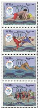 n° 1636/1639 - Timbre SYRIE (après indépendance) Poste
