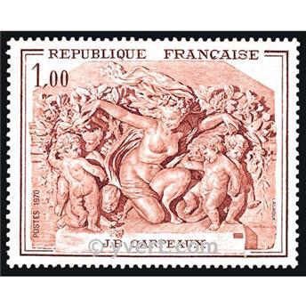 n° 1641 -  Selo França Correios