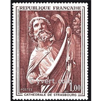 n° 1654 -  Selo França Correios