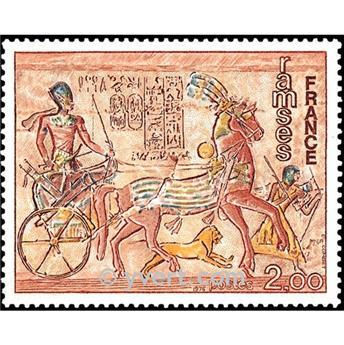 n° 1899 -  Selo França Correios