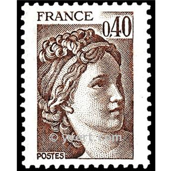 n° 2118 -  Timbre France Poste