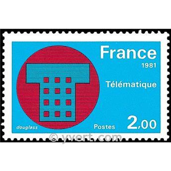 n° 2130 -  Selo França Correios