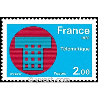 n° 2130 -  Timbre France Poste