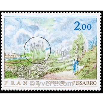n° 2136b -  Timbre France Poste