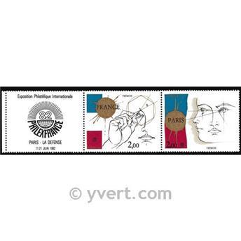 n° 2142A -  Selo França Correios