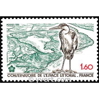 n° 2146 -  Selo França Correios