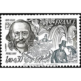 n° 2151 -  Selo França Correios