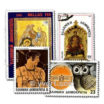 GREECE: envelope of 300 stamps