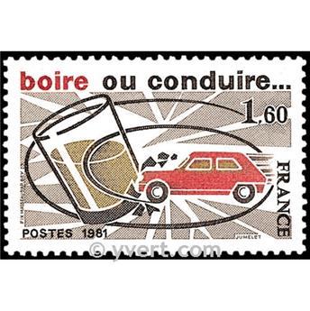 n° 2159 -  Selo França Correios