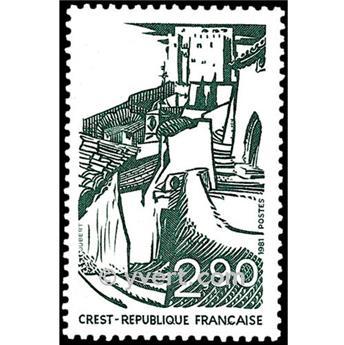 n° 2163 -  Selo França Correios