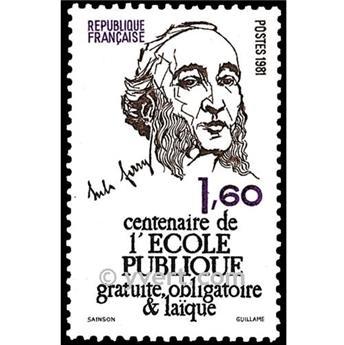 n° 2167 -  Selo França Correios
