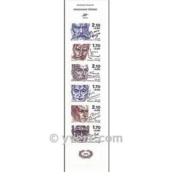 n° BC2360A -  Timbre France Carnet Personnages célèbres