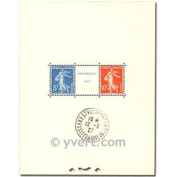 n° 2a -  Timbre France Bloc et feuillets