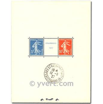 nr. 2a -  Stamp France Souvenir sheets