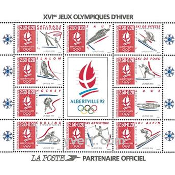 nr. 14 -  Stamp France Souvenir sheets