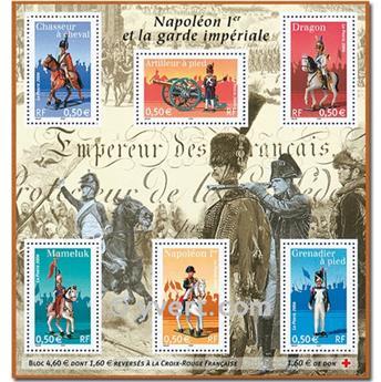 n° 72 -  Timbre France Bloc et feuillets