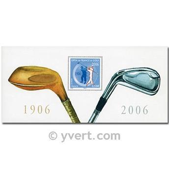 n° 13 -  Timbre France Blocs souvenirs