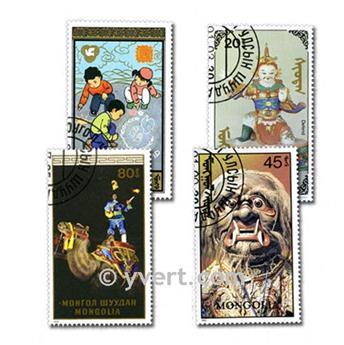 MONGOLIE : pochette de 100 timbres
