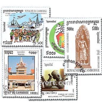 CAMBODGE : pochette de 300 timbres