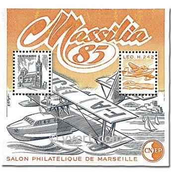 nr. 6 -  Stamp France CNEP Stamp