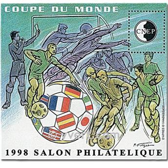nr. 26 -  Stamp France CNEP Stamp