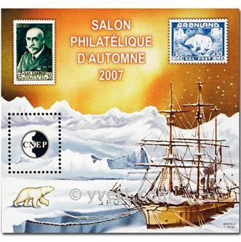 nr. 49 -  Stamp France CNEP Stamp