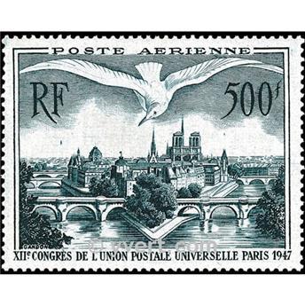 n° 20 -  Timbre France Poste aérienne