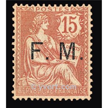 n° 2 -  Selo França Franquia postal
