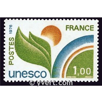 n° 51 -  Timbre France De service